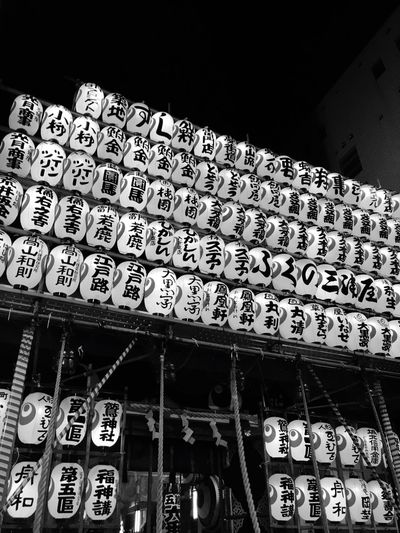 浅草 酉の市 提灯 Asakusa Japan