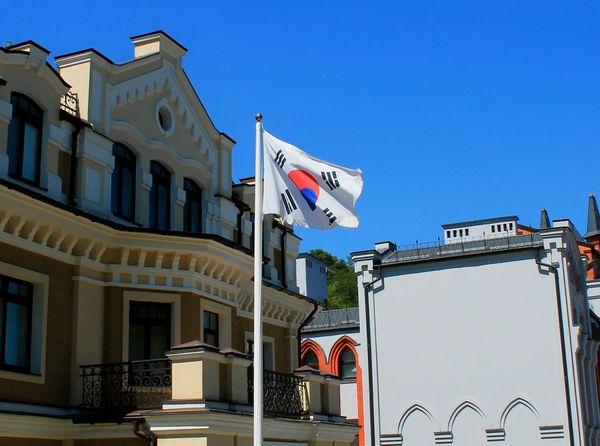 Ukraine Kyiv EmbassyofKorea South Korea Koreanflag Vozdvizhenka Flag Architecture City Photo Canon