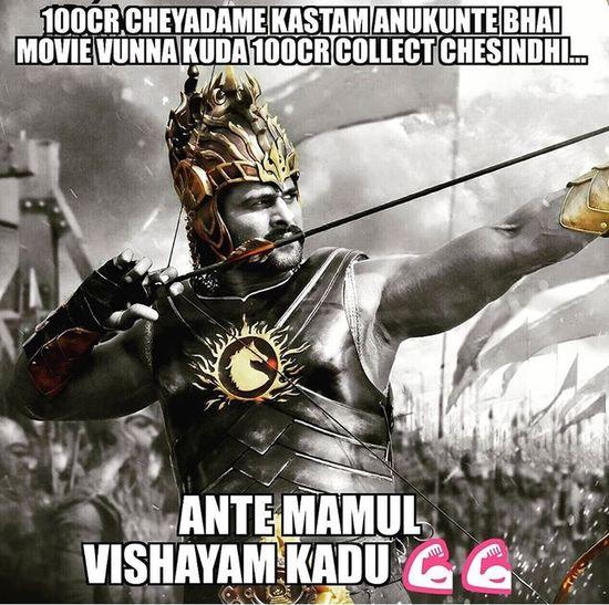 Mass Prabhas Baahubali Hello World TeluguRoots Epic Film