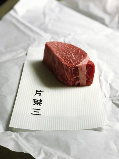 Goods of superior quality, Hida beef filet. Food And Drink Food Indoors  Close-up No People Plate Ready-to-eat Freshness Day Highquality Beef Foodphotography Superior EyeEm