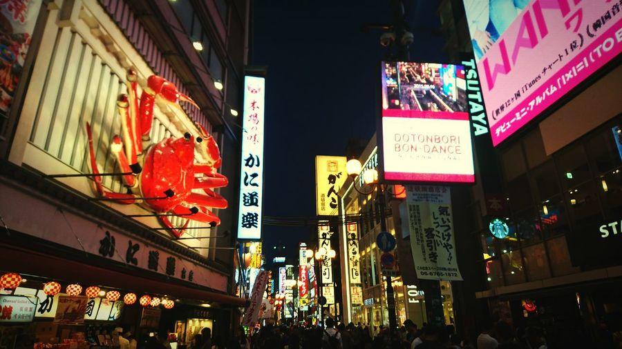 Dōtonbori Dotonboririver Osaka,Japan Namba City Night Neon Nightlife Crowd Signs Goumet Kuidaore