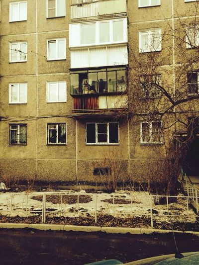 Охранник балкона)