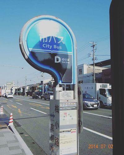 旅行小帖 -自由行 /京都落腳的小區-七條通梅小路站/ 其實有時公車更適合作為旅行移動工具 通常各觀光城市都會發行一日.三日.五日.七日之類的旅人票卡,而遊客可以一自己的需求來決定買幾日比較划算。 通常會先知道一般投幣是多少,然後在看安排的行程會做到多少趟公車,乘起來多少錢先有個底,再來了解幾日券分別售多少,兩者相比對就可以知道要選擇票券還是就直接投錢,這是我家的行前功課之一喔! 我們那時在京都待四天三夜,大多以公車加徒步,做到車的次數其實不多,因為沒有把行程排很滿,所以最後是買一日券,等於是我們前一天晚上都會走到京都車站的巴士總站買隔天的一日券,然後票券上都會打印幾月幾日幾點幾分,之後坐公車就出示一日券給司機看,憑日期在一天之內無限搭乘喔~ 如果沒有自信可以徹底利用這張票券的價值,就不要買太多日的,避免最後結算發現反而花更多車錢😊 覺得可以固定來個旅遊小帖 對於想自助旅行的朋友應該會有幫助 提供90 %的背包客等級省錢小帖+10%奢侈小確幸 Throwback Kyoto JP