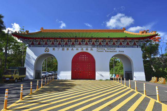 Arch Architecture Building Exterior Built Structure Cloud - Sky Day Entrance Entry No People Outdoors Sky Text Travel Destinations Tree Yellow 休閒 墾丁 屏東 恆春 旅遊 景觀 門