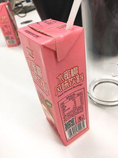 水蜜桃 Red First Eyeem Photo
