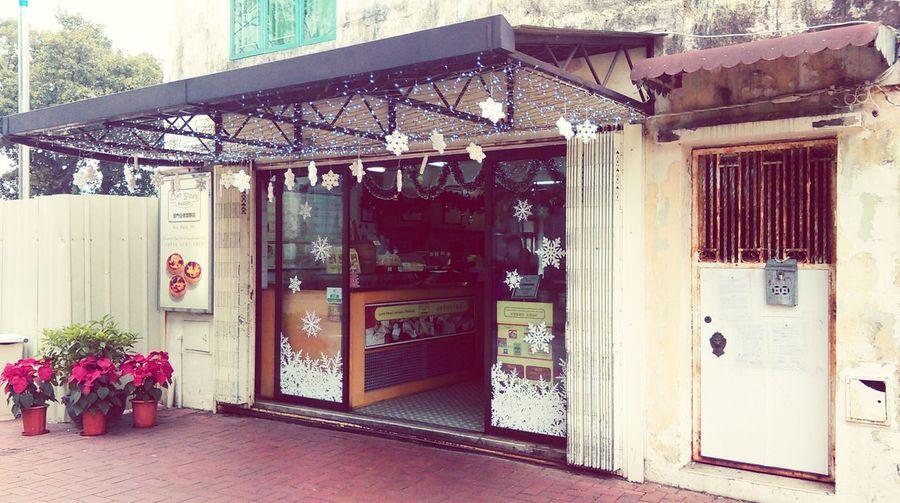 Best egg tart Happiness In Macau