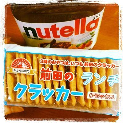 ナイスな組み合わせ???✨ Nutella Cracker Yummy