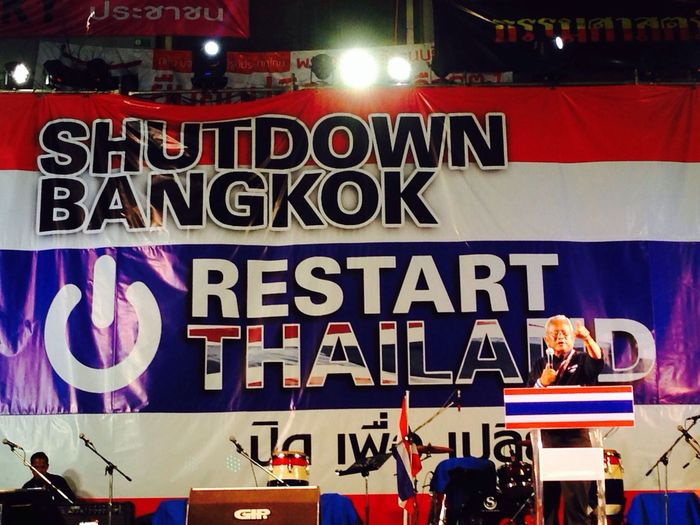 Thaiuprising PDRC Shutdown Bangkok ยิ่งลักษณ์! คุณมันโง่..... เข้าใจมั๊ยนังดอกไม้ #จำไว้ #อีตอแหล #thaiuprising #PDRC