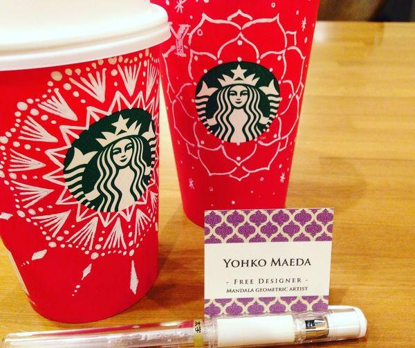 曼荼羅 ArtWork Drawing Mandala Starbucks Breaktime Christmas Art My Art Design YohkoAmaterraArt