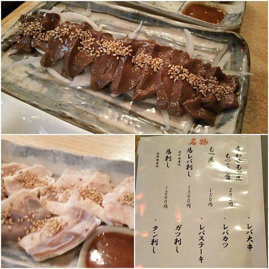 Foodporn Foods Food Porn Food Photography Enjoy Eating Enjoying A Meal Enjoy A Meal Chiba,Japan やきとり お酒