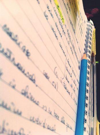 Studere...
