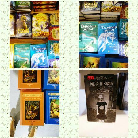 книжки Many Books Lovely Books Love Books Kiev Ukraine My Passion Passion