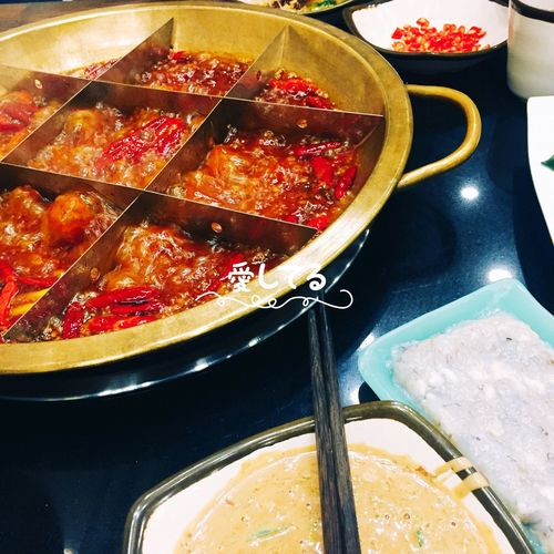Ready-to-eat 火锅 Food