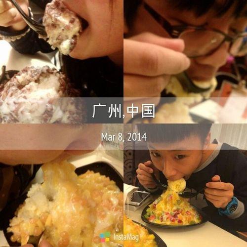 一口吃掉刨冰的人类Goodtime GuangzhouChina Interesting