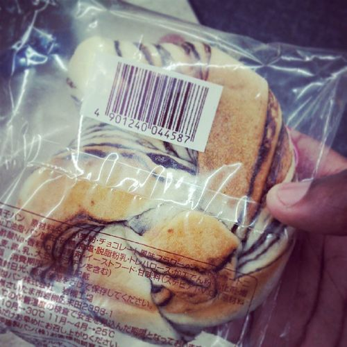 I passed on Ursala and got me sen what can only be classed as a kinda sweet TigerBread WasYummy