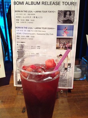 Music Party drinking Cocktails Berry so sweet BERRYBERRY ;)