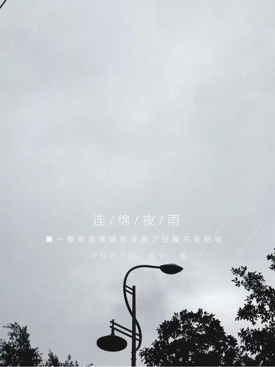 有些故事,不用迎合别人的看法,只要跟随自己的方向就足够精彩。 每个人都该有自己的故事,你将决定它怎样开始,你将决定它如何讲述,向前走,写下你的故事!大家早☔️☔️☔️分享Alexandre Desplat的单曲《Waltz No. 2 from Jazz Suite No.2》http://url.cn/Y9Egsd (@网易云音乐(@yunmusic163))