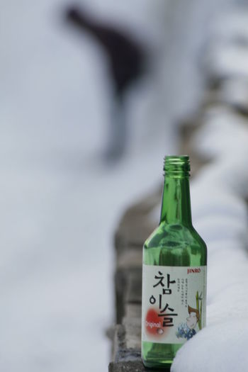 soju in korea Bottle Container Focus On Foreground No People Close-up Green Color Day Nature Drink Text Cold Temperature Glass - Material Refreshment Food And Drink Winter Western Script Korea