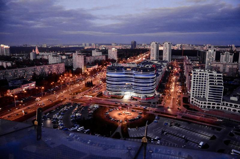 Sunset Evening Evening Sky Evening Sun Minsk Belorussia City View Citylife Lights Sky Travel