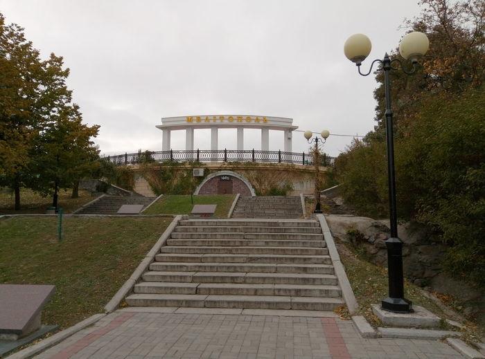 Outdoors Architecture площадь Мелитополь Autumn осень