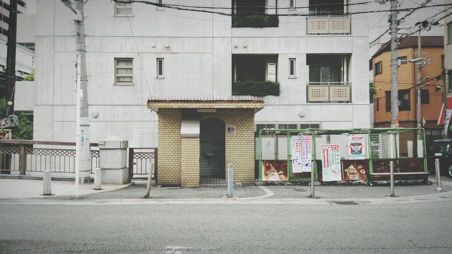 Publictoilet Toilet City Door Architecture Building Exterior Built Structure