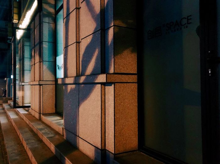 EyeEm Selects Shadow Sunlight Built Structure Architecture No People Building Exterior