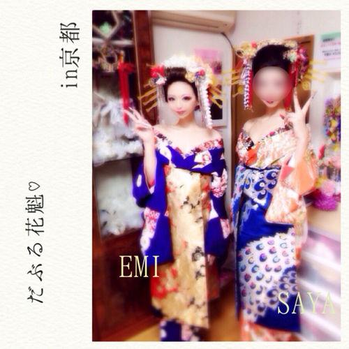 京都にて Japan Kimono Kyoto 花魁 花魁体験 Enjoying Life Girl Me Trip
