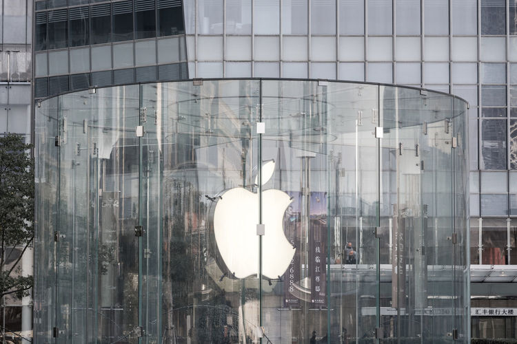 Apple Apple Company Apple Store Apple Store Shanghai Architectural Feature Architecture Architecture Architecture_collection Architecturelovers Building Exterior Built Structure Day Design Indoors  Modern No People Reflection Store Urban Urban Geometry Urban Landscape Window