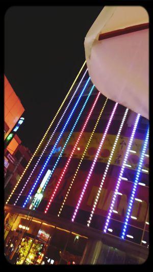 Neon Lights NORUBESA Sapporo