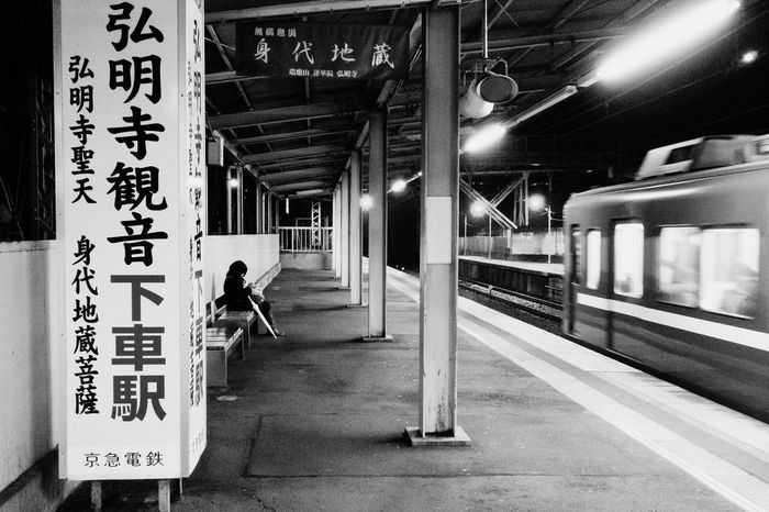 Train Station Alone Time Night Station Monochrome Black And White Photography Sony Yokohama Feel The Journey On The Way Embrace Urban Life
