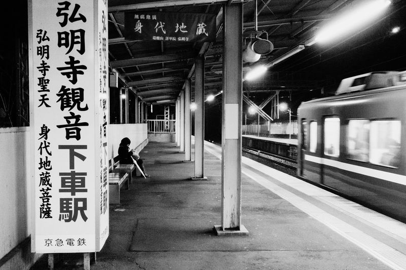 Side View Of Woman Waiting By Train At Railroad Station Platform