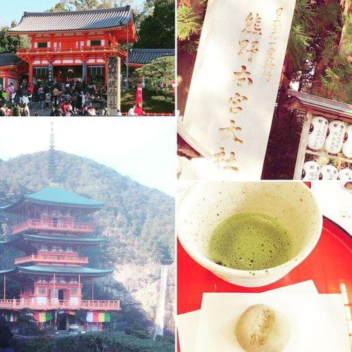 初の三社参り!場所はバラバラやけど! 八阪神社 熊野那智大社 本宮 2017 New Year もうで餅 京都 和歌山 今年も1年よろしくお願いします✨