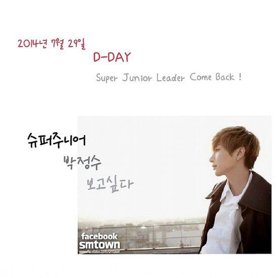 D-DAY 7/29 보고싶다 . Leeteuk Come Back 이특 박정수