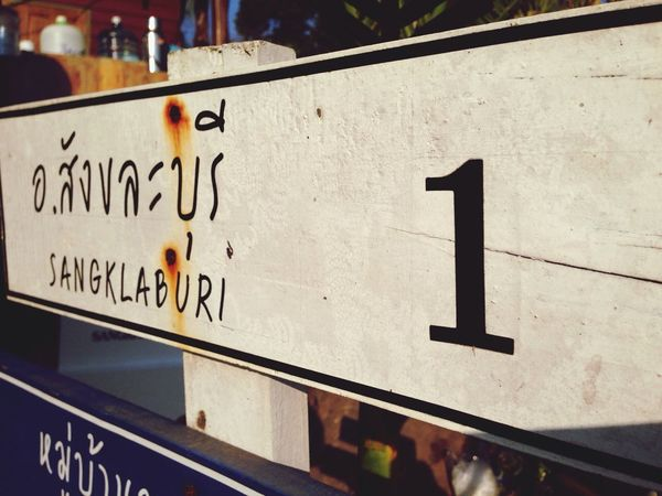 Sangklaburi Kanchanaburi Thailand