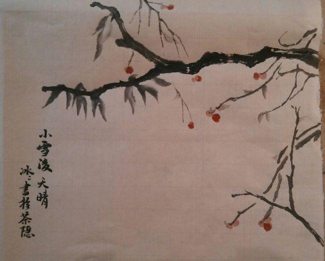 Painting Art, Drawing, Creativity Winter