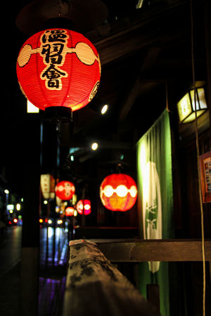Gion st. Gion In Kyoto Gion Japanese Lantern Lights Night Lights Kyoto Night Kyoto NIght Lights Kyoto Night Street Kyoto Kyoto, Japan Illuminated Lantern Red Road Sign