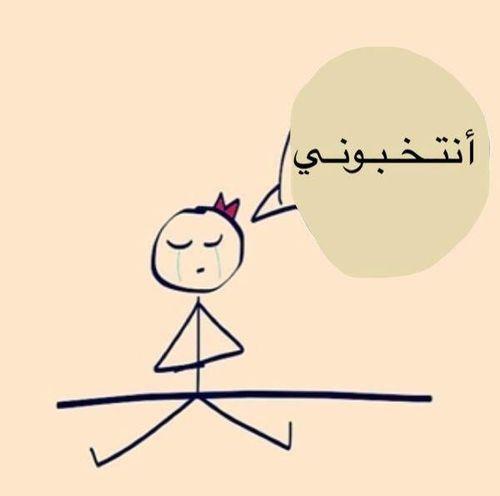 baghdad iraq . baghdad ♥iraq♥ baghdad <3