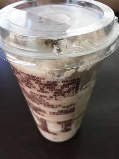Hot 晴 暑い Taiwanese 五月 May 臺灣 屏東 內埔 台湾 Neipu Taiwan Pingtung 飲料 冰沙 全家 便利超商