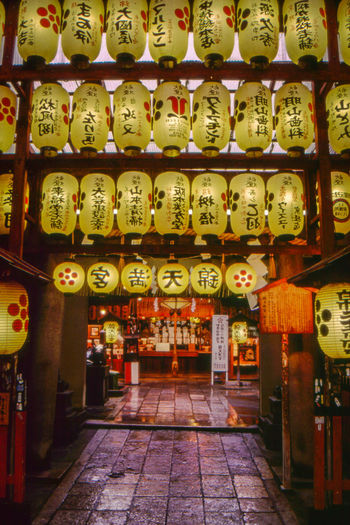 Scan of one my old Japan pics Japan Lantern Traditional Travel Architecture City Lanterns Ancient