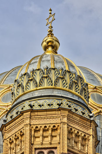 High section of dome structure against clear sky