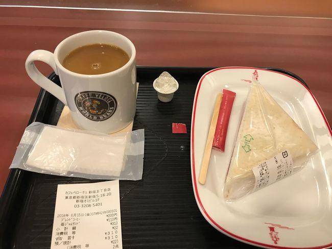 ブレンドコーヒーとサンドイッチ