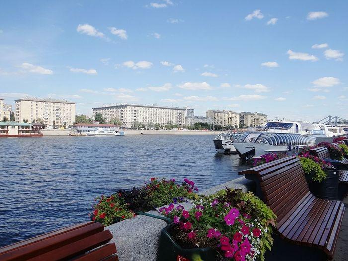 Parkgorkogo ПаркГорького Summertime Moscow Москва Russia Rest