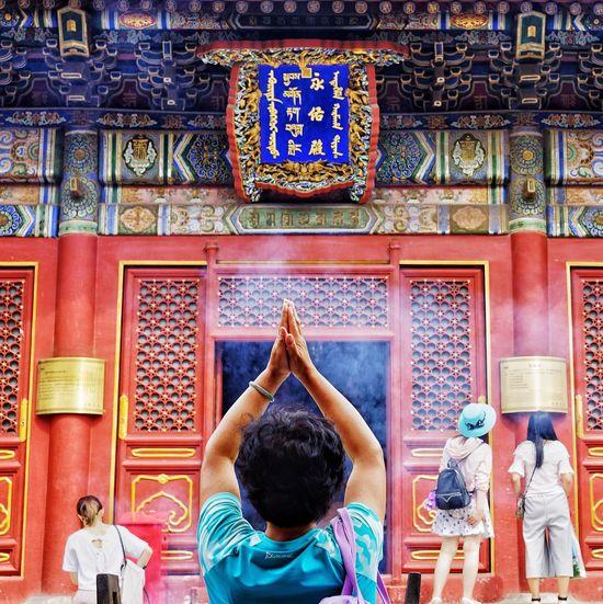 China Beijing Religion Spirituality Architecture Buddist Temple Lama Temple Buddism