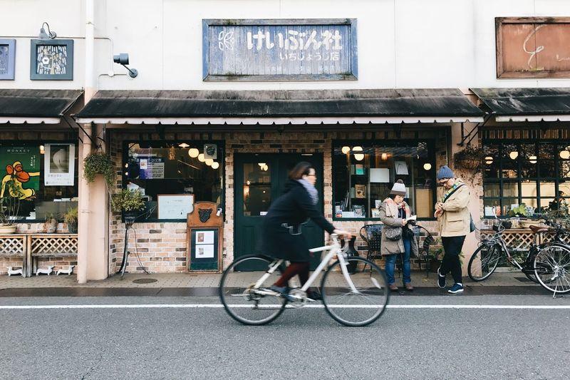 京都 日本 恵文社 Japan Ichijoji Ichijoji(一乗寺) Keibunsha Kyoto Bicycle Architecture Transportation City Building Exterior Built Structure Real People