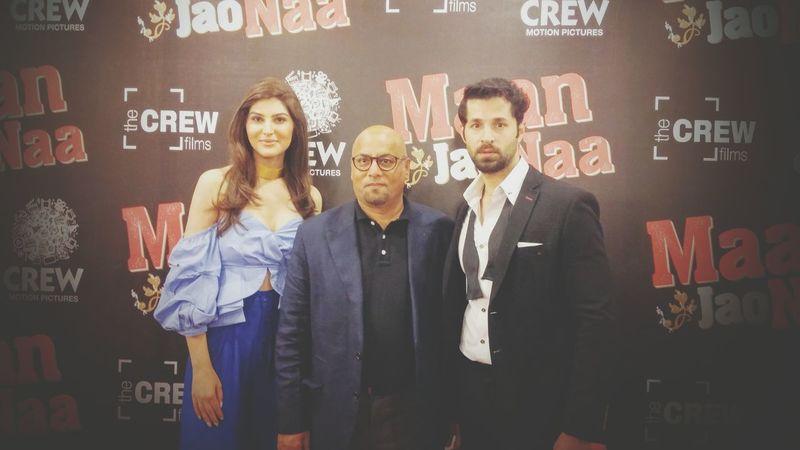 Film: Maan Jao Naa Naeemhaque