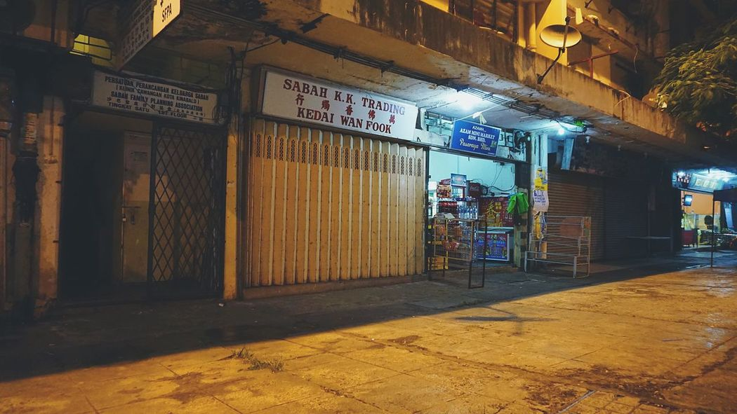 No People Street Light Night Photography Sabah Malaysia Retrostyle Vintage Photography Sony A6000 EyEmNewHere Kota Kinabalu City Life Street Business Finance And Industry Light And Shadow Sabah Below The Wind