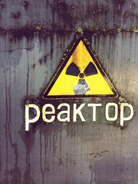 "Sign ""radioactive"" Russian Reactor Radioacive Reactor Yellow Warning Sign Communication Safety Close-up No People Day"