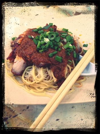 Curry Siew Yuk Noodles