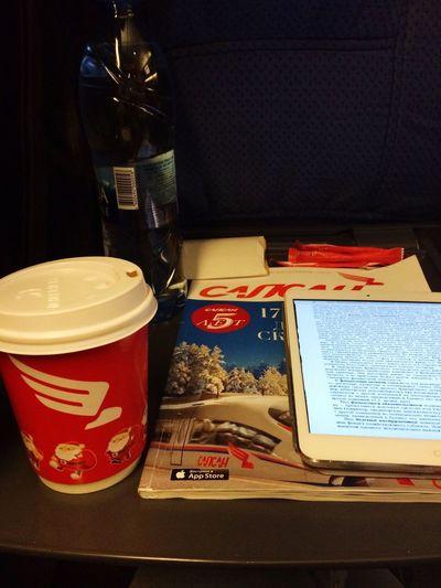 Traveling Travel