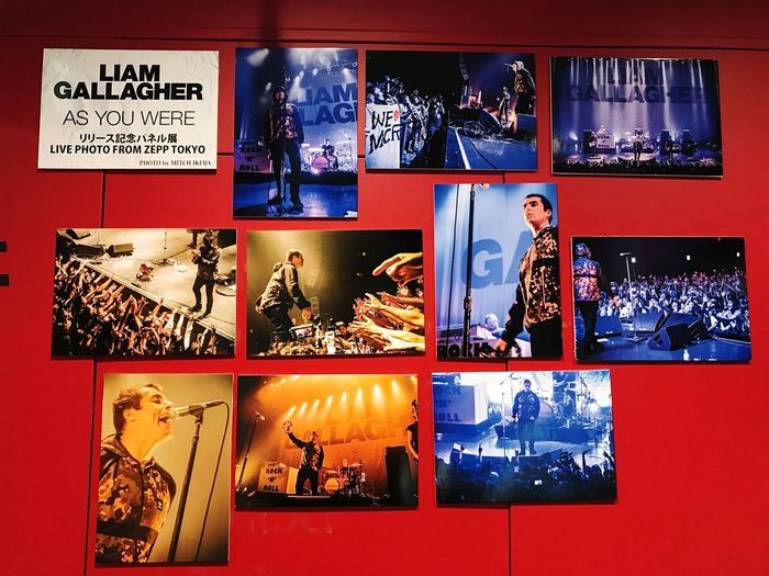 20171006 Liamgallagher Asyouwere NEWALBUM